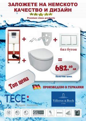 ПРОМО ПАКЕТ TECE+V&B TUBE