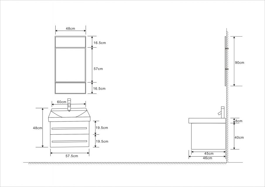 комплект пвц шкаф за баня icp 6046 new