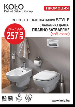 висяща тоалетна STYLE soft-close