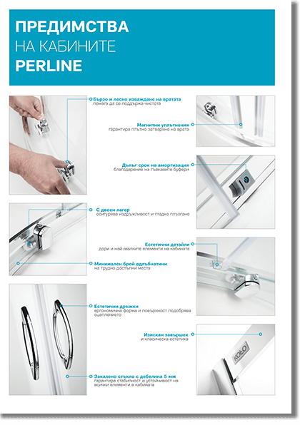 Perline-promo3