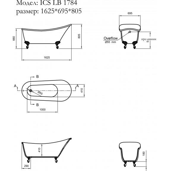 1784 ЧЕРТЕЖ-576×576